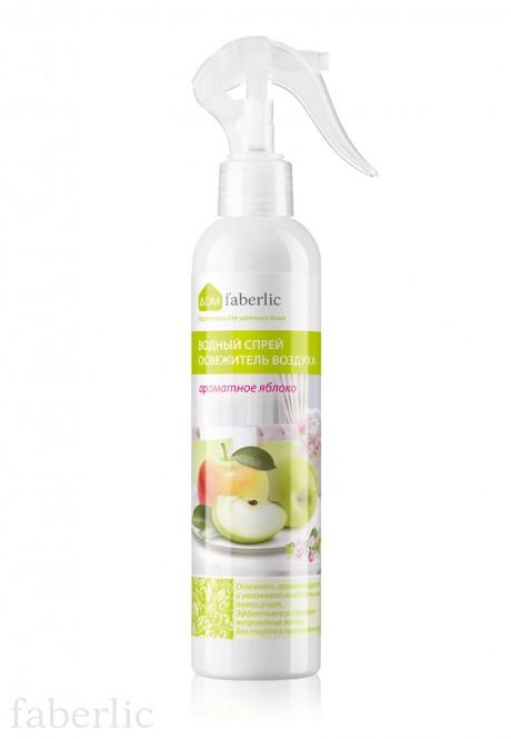 Водный спрейосвежитель воздуха Ароматное яблоко серии дом faberlic 250 мл