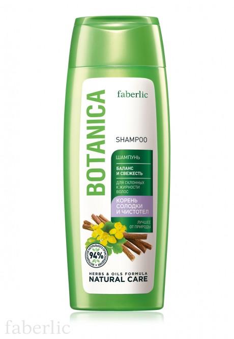 Botanica Balance  Freshness Hair Shampoo