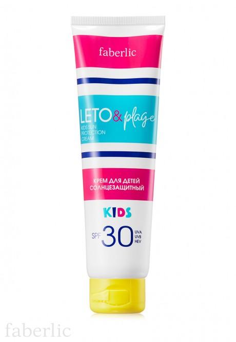 Kids Sun Cream SPF 30