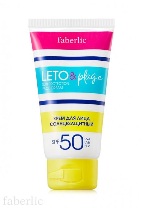 Face Sun Cream SPF 50