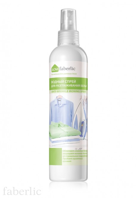 AntiWrinkle Ironing Spray