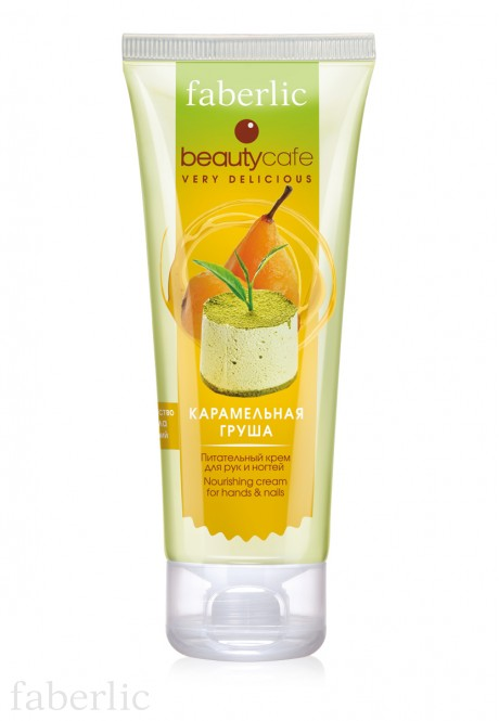 Caramelized Pear Nourishing Hand and Nail Cream