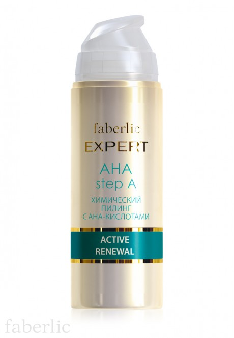 Expert Active Renewal Chemical Peel with AHA acids