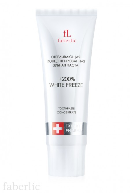 Expert Pharma White Freeze Concentrated Toothpaste