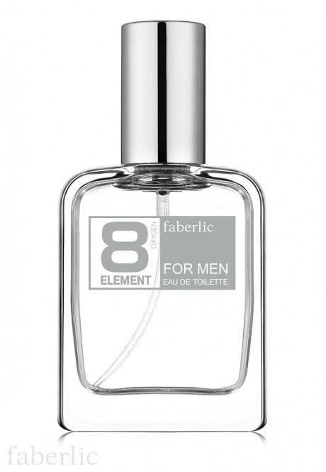 8 Element Eau de Toilette for Men