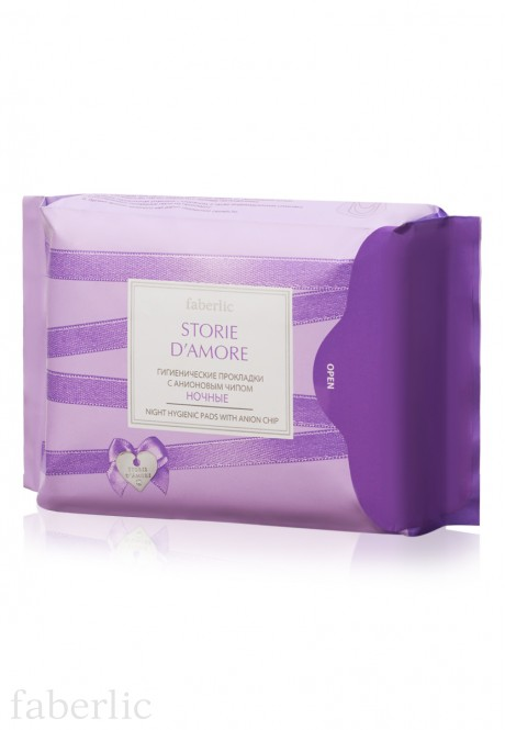 Storie dAmore Night Hygienic Pads with anion chip