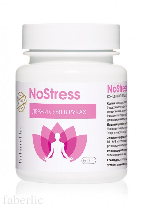NoStress Dietary Concentrate
