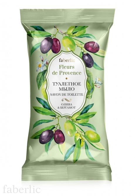 Olive  Bergamot Soap Bar