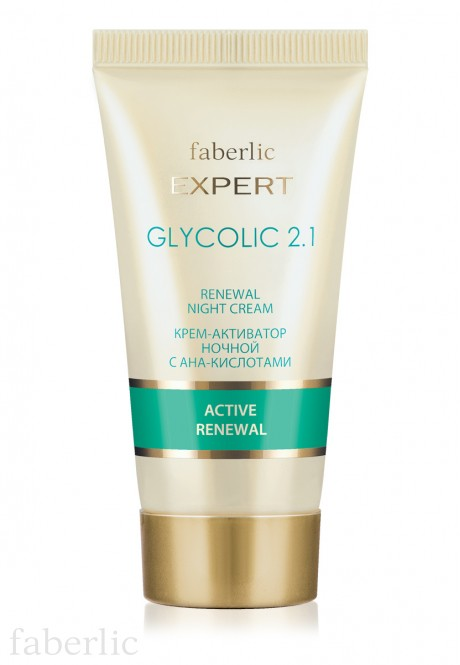 Expert Active Renewal Night Cream with AHA acids