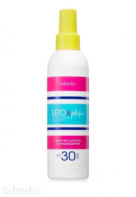 Молочко для тела солнцезащитное SPF 30 серии LETOplage