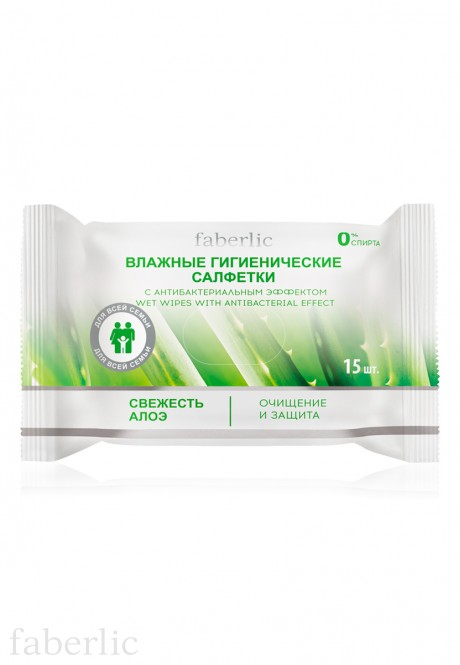 Aloe Freshness Wet Sanitary Wipes
