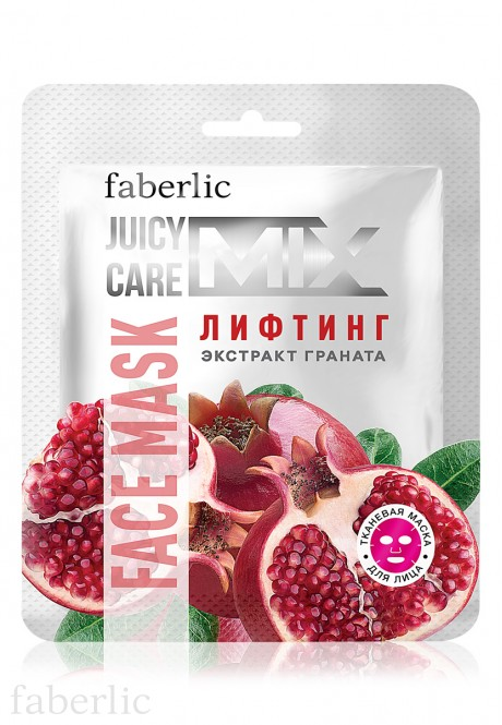 LIFTING Fabric face mask with pomegranate extract