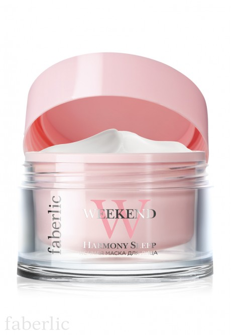 Weekend Harmony Sleep Night Mask