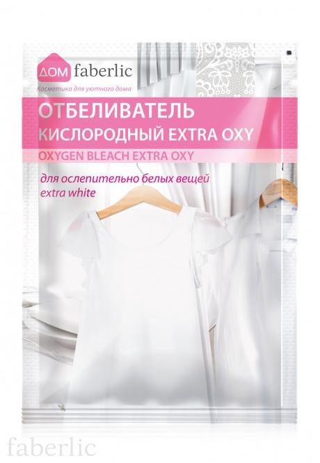 Пробник кислородного отбеливателя Extra Oxy 11049