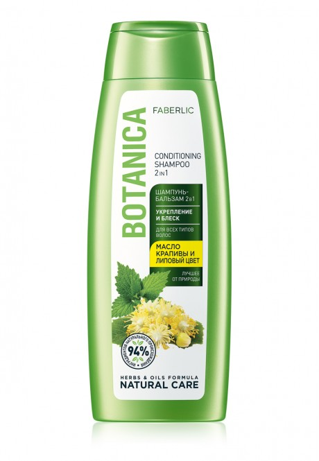 EnergyShine 2in1 Conditioning Shampoo for all hair types