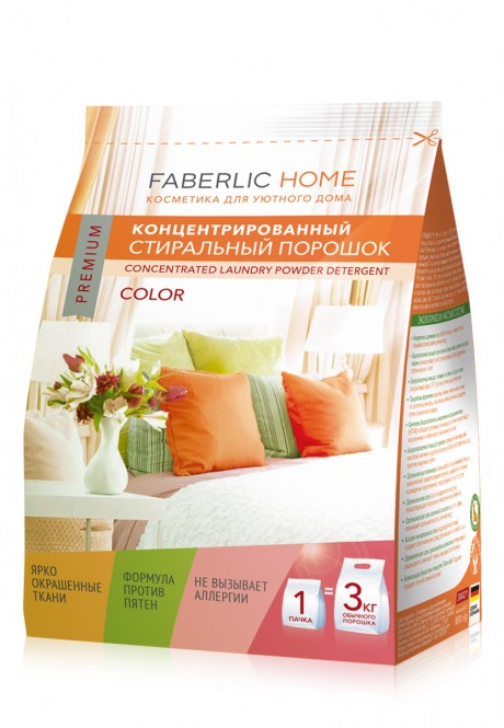 Concentrated Laundry Detergent for colors