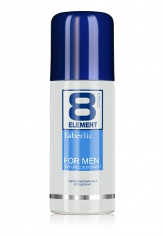 8 Element Perfumed Deodorant Spray For Men