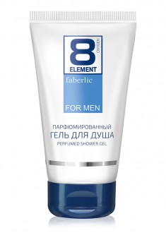 8 Element Perfumed Shower Gel for Men