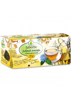 TENDER HERBALIST HERBAL TEA  47