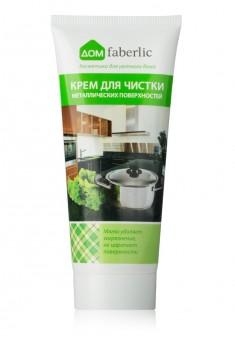 Крем для чистки металлических поверхностей серии дом faberlic