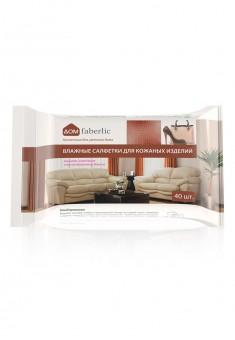 Влажные салфетки для кожаных изделий серии дом faberlic