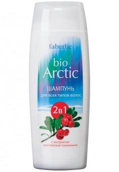 Шампунь 2в1 для всех типов волос с экстрактом арктической толокнянки серии bio Arctic