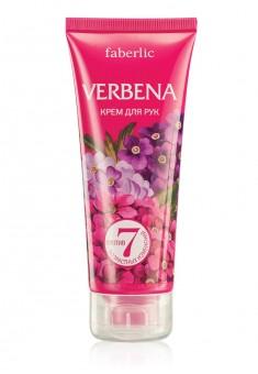Крем для рук серия VERBENA