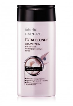 EXPERT TOTAL BLONDE Shampoo for light and blondedyed hair