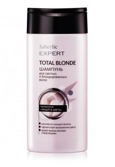 Шампунь для светлых и блондированных волос Total blonde