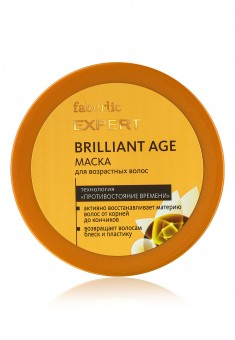 EXPERT BRILLIANT AGE Mask for mature hair