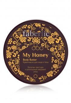 Креммасло для лица и тела My honey