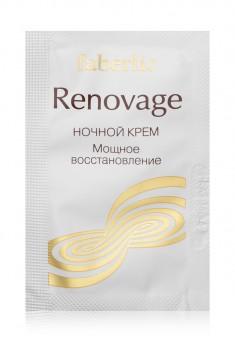 Пробник ночного крема Мощное восстановление