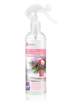Flower Bouquet Aqueous Spray Air Freshener