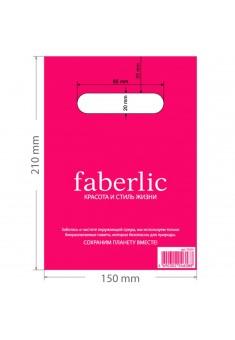 Био полиэтиленовый пакет 15х21 розовый