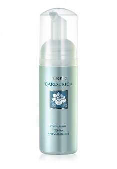 GARDERICA Perfect Facial Wash