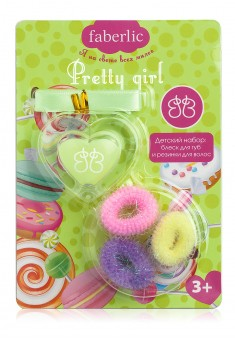 Pretty Girl kids set 4578