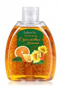 Orange Mexico Shower Gel