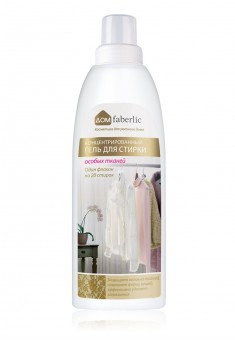 Concentrated Liquid Landry Detergent for Delicate Fabrics