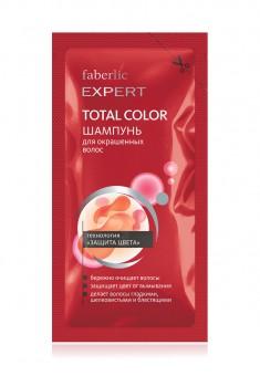 Пробник шампуня для окрашенных волос Total Color