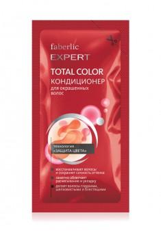 Пробник кондиционера для окрашенных волос Total Color