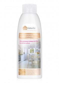 Концентрированное универсальное средство Экспертное очищение серии дом faberlic