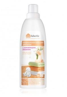 Կոնդիցիոներբալզամ սպիտակեղենի համար խնամող հավելումներով Դոմ faberlic