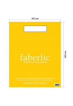 БИО полиэтиленовый пакет 38х48 желтый
