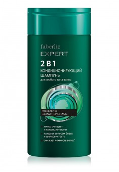 EXPERT 2in1 Conditioning Shampoo  for all hair types
