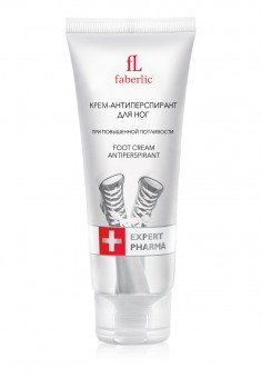 Expert Pharma Foot Cream Antiperspirant