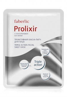 Prolixir Triple Action Facial Sheet Mask