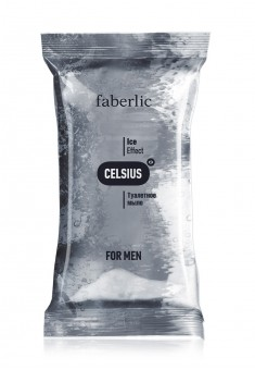 CELSIUS Soap Bar