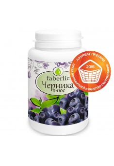 BLUEBERRY PLUSINSTANT DRINK MIX