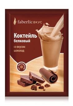 Քոքթեյլ սպիտակուցային Շոկոլադե համով