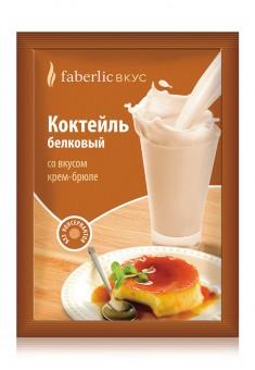 Концентрат для приготовления безалкогольного напитка Белковый коктейль со вкусом Крембрюле